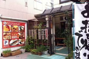 201511_aji_1.jpg