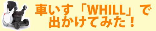 201511_fukushi_04.jpg