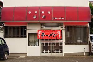 201511_gururi06.jpg