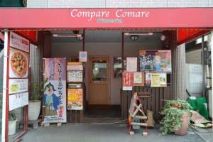 201512_aji_1.jpg