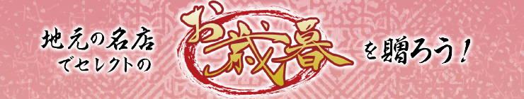 201512_seibo_logo.jpg
