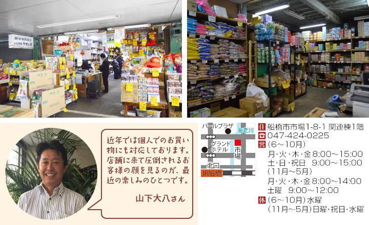 201601_dagashi_02b.jpg