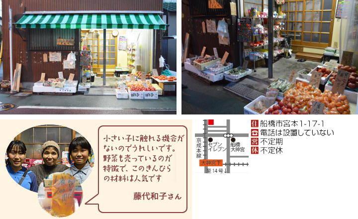201601_dagashi_04b.jpg