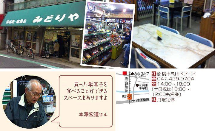 201601_dagashi_06b.jpg