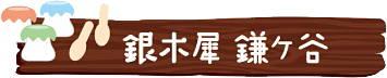 201601_dagashi_07a.jpg