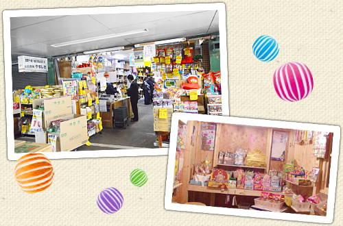 201601_dagashi_main.jpg