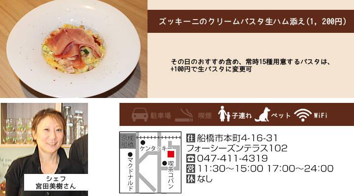 201602_kakurega_01b.jpg