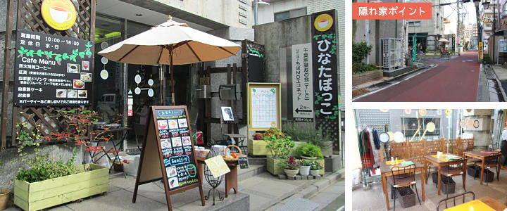 201602_kakurega_02a.jpg