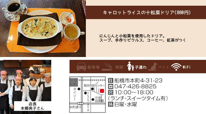 201602_kakurega_02b.jpg