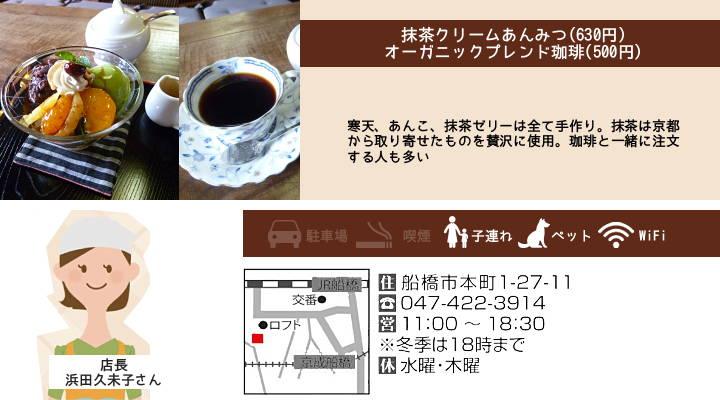 201602_kakurega_03b.jpg