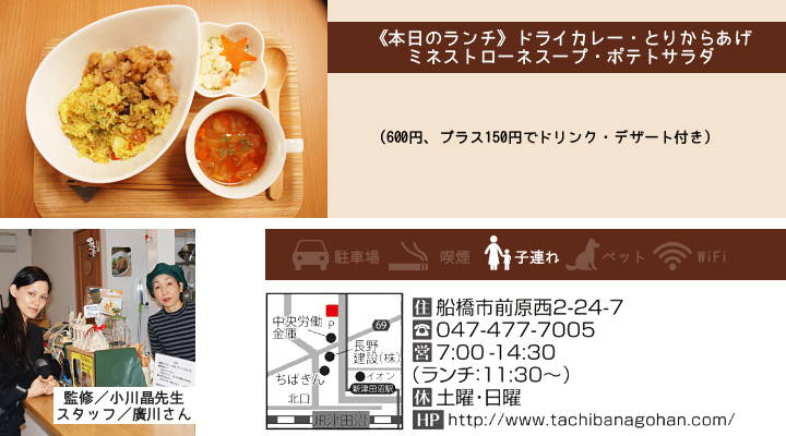 201602_kakurega_04b.jpg