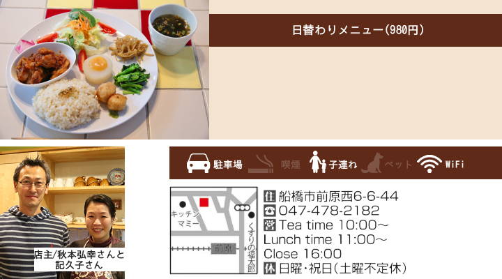 201602_kakurega_05b.jpg