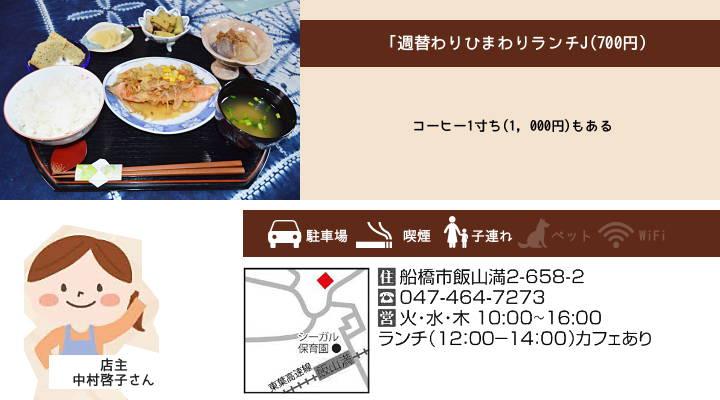 201602_kakurega_06b.jpg