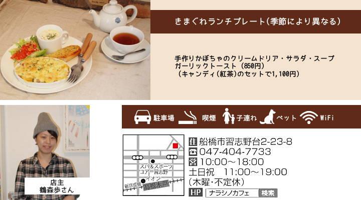 201602_kakurega_07b.jpg