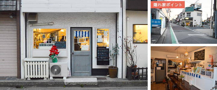 201602_kakurega_08a.jpg