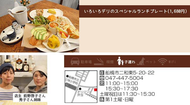 201602_kakurega_08b.jpg