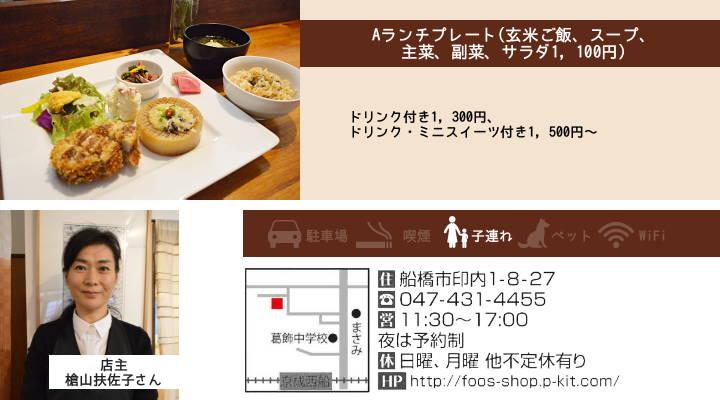 201602_kakurega_09b.jpg