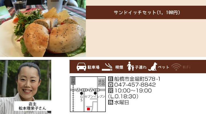 201602_kakurega_10b.jpg