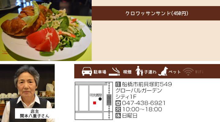 201602_kakurega_11b.jpg