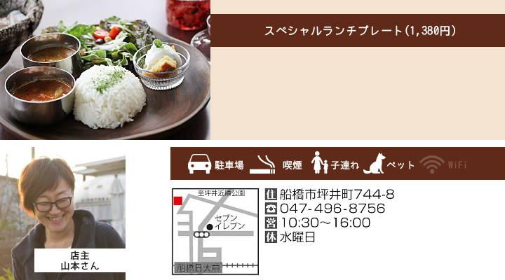 201602_kakurega_12b.jpg