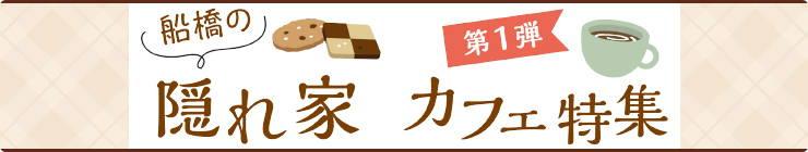 201602_kakurega_logo.jpg