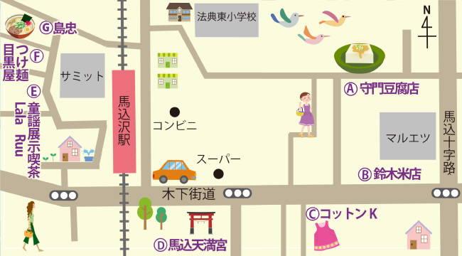 201602gururi_main.jpg