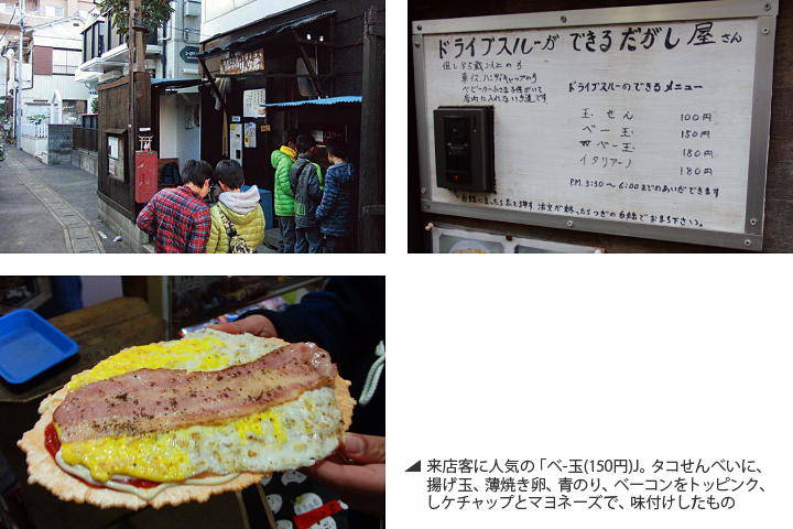 201603_chin_02a.jpg