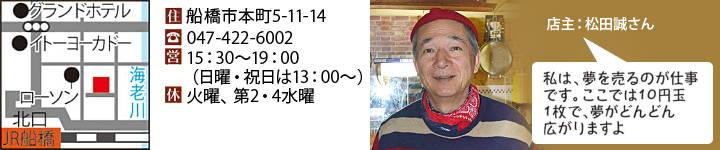201603_chin_02b.jpg