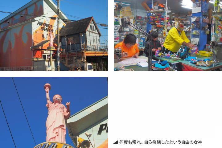 201603_chin_04a.jpg