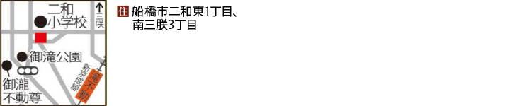 201603_chin_07b.jpg