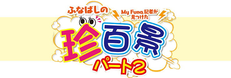 201603_chin_logo.jpg