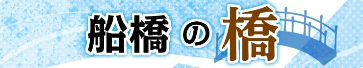 201604_hashi_logo.jpg