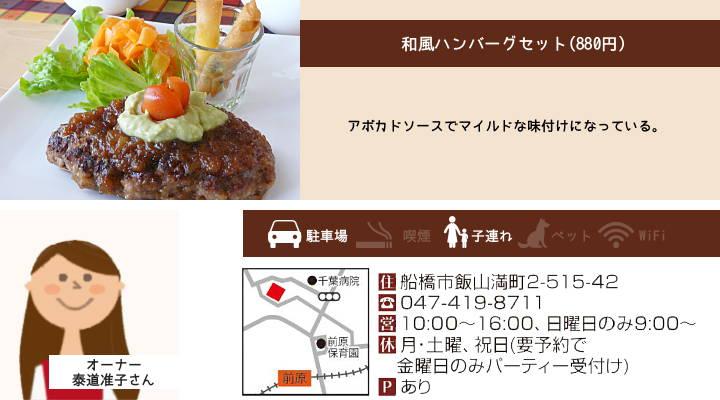 201605_cafe_01b.jpg
