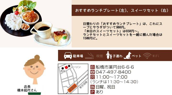 201605_cafe_02b.jpg