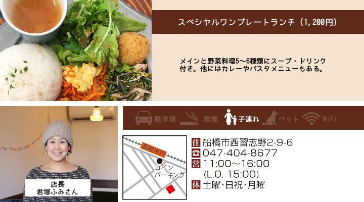 201605_cafe_03b.jpg