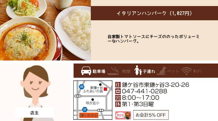 201605_cafe_04b.jpg