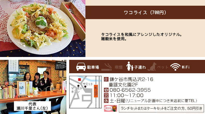 201605_cafe_05b.jpg