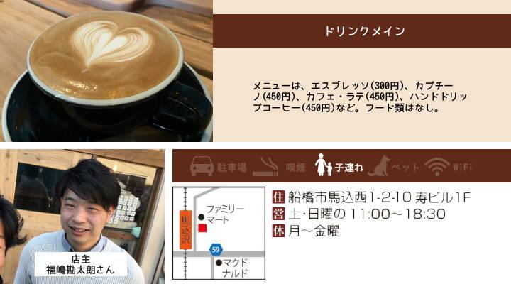 201605_cafe_06b.jpg