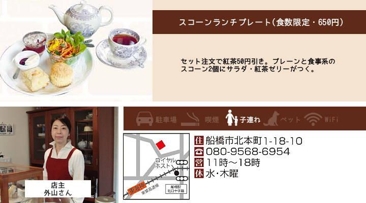 201605_cafe_07b.jpg
