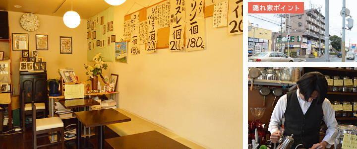 201605_cafe_08a.jpg