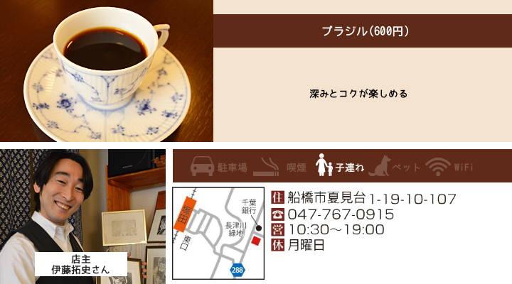201605_cafe_08b.jpg