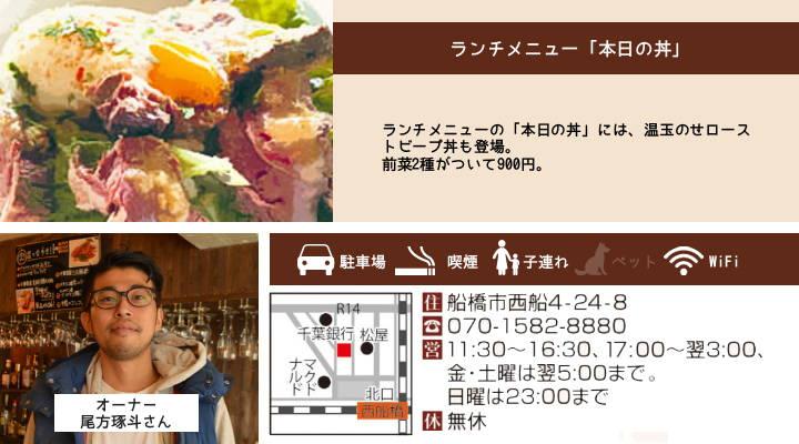 201605_cafe_09b.jpg
