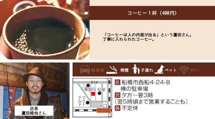 201605_cafe_10b.jpg