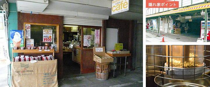 201605_cafe_11a.jpg