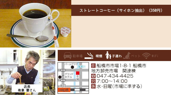 201605_cafe_11b.jpg