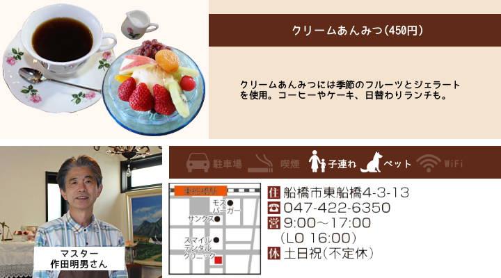 201605_cafe_12b.jpg
