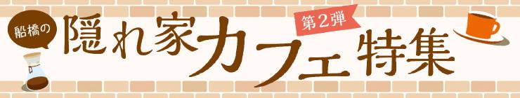 201605_cafe_logo.jpg