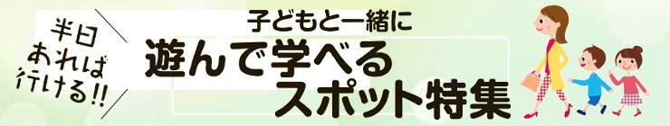 201605_spot_logo.jpg