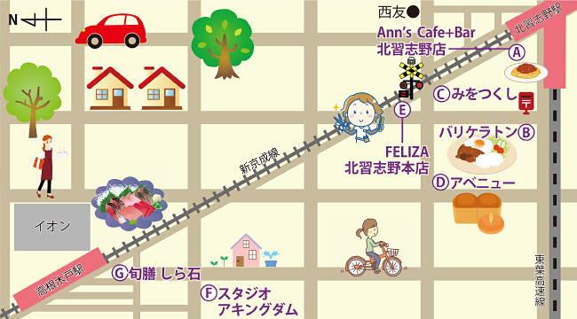 201605gururi_main.jpg