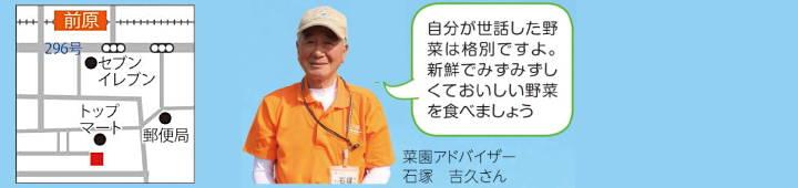 201606_nougyou_05b.jpg